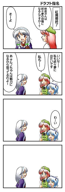 あZUNまんが大王(笑)