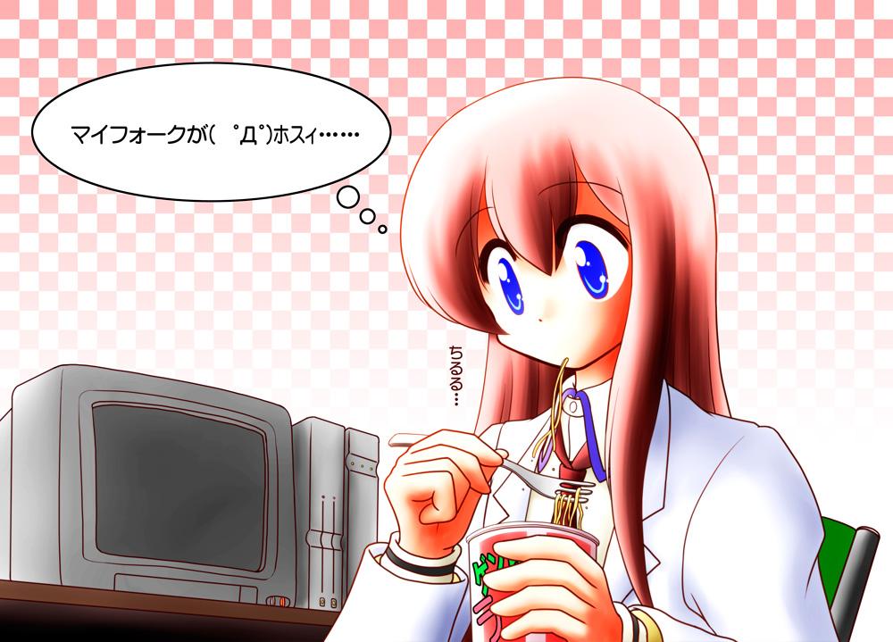 アニメでもマイフォーク欲しがってるんだろか。