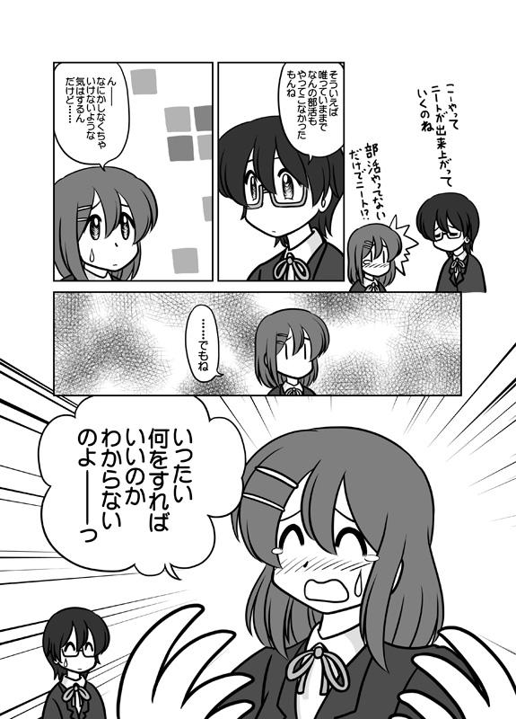 けいおんもの1 4