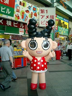 名古屋では激しく著名人。