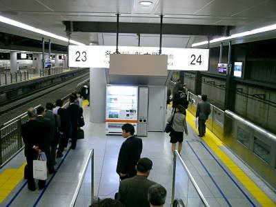 ……地下鉄の駅のほうが広い。