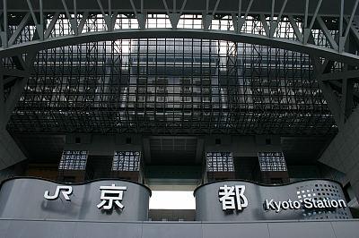 ガメラに壊された(らしい)京都駅