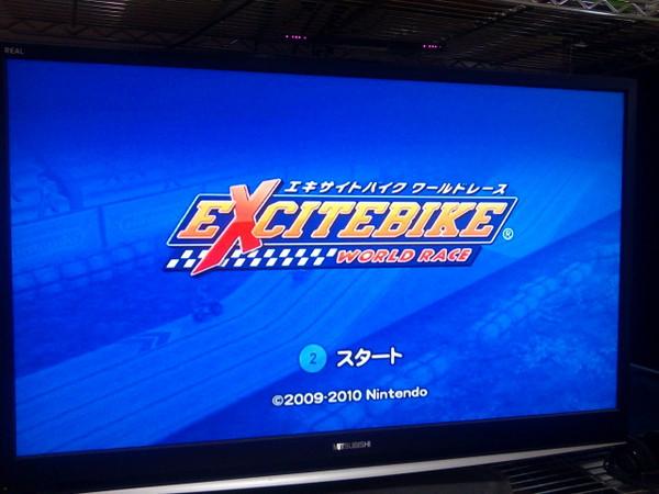 WiiWare ExciteBike