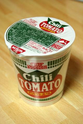 チリトマト