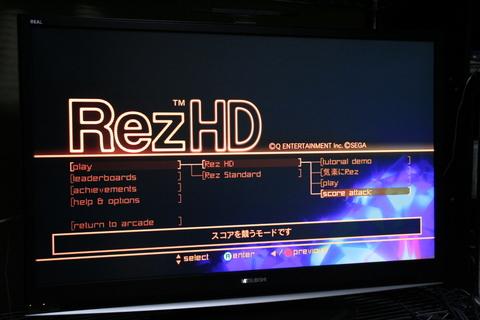 RezHD